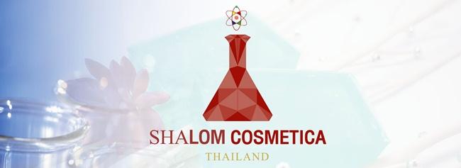โรงงานผลิตยาลดความอ้วน Shalom Cosmetica (Thailand) Co.,LTD