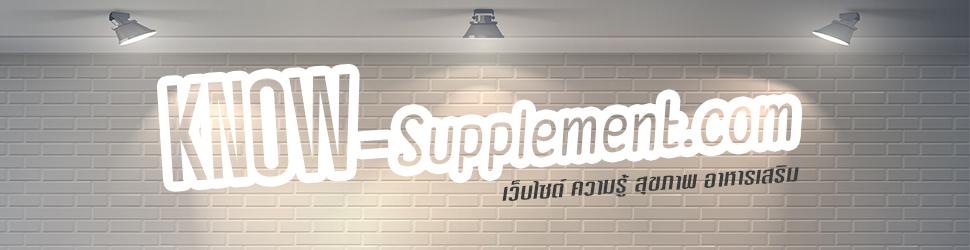 know-supplement-banner